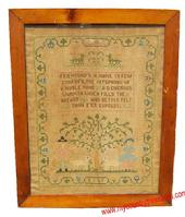 S112 Friendship Sampler with Man and Woman with Lambs